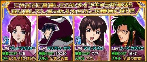 キャラクターミックス.JPG