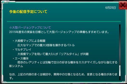 今後のお知らせ.JPG