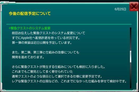 今後のお知らせ (2).JPG