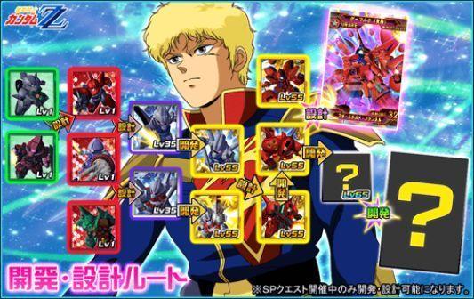 スペシャルクエスト:アクシズの騎士.JPG