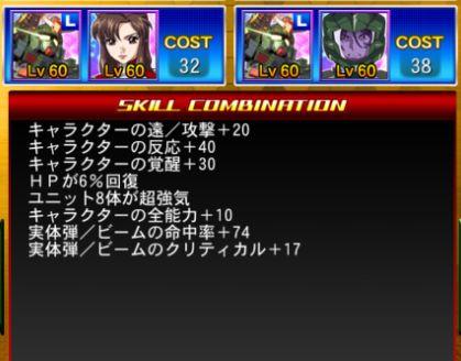 射撃管制編成2.JPG