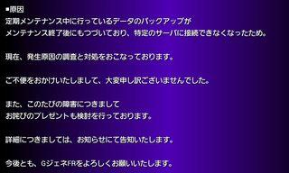 障害2 (1).JPG