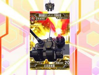陸戦強襲型ガンタンク.JPG