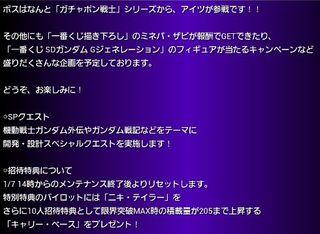 今後のお知らせ2.JPG