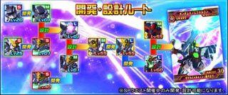 URガンダムX/Gファルコン.JPG